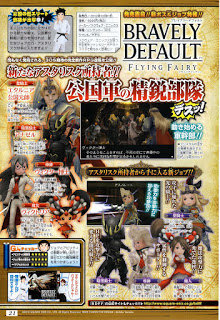 bravely default flying fairy scan 1 Bravely Default: Flying Fairy Magazine Scan