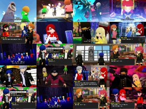 persona q shadow of the labyrinth screen 2 300x225 Persona Q: Shadow of the Labyrinth (3DS) Artwork & Screenshots