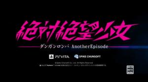 zettai zetsubou shoujo danganronpa another episode japanese logo1 300x167 Zettai Zetsubou Shoujo Danganronpa Another Episode (PSV) Logo & Trailer
