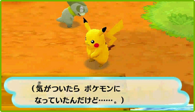 http://game-saga.com/wp-content/uploads/2018/12/Pokemon-Mystery-Dungeon-Magnagate-And-The-Infinite-Labyrinth-screen-7.jpg