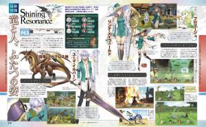 shining resonance famitsu scan 3 300x185 Shining Resonance (PS3) Famitsu Magzine Scan