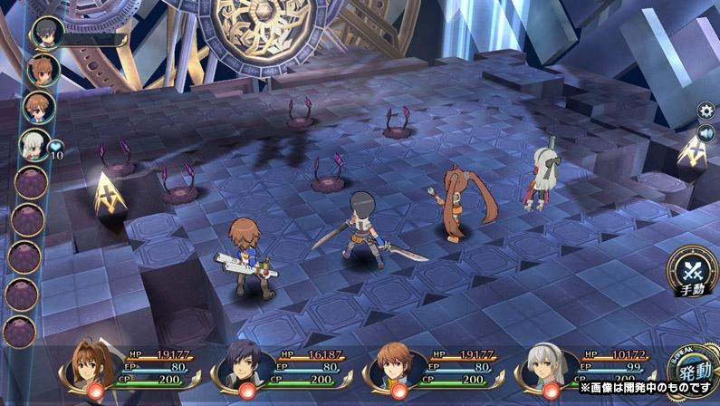 Image result for the-legend-of-heroes-akatsuki-no-kiseki-artwork-1