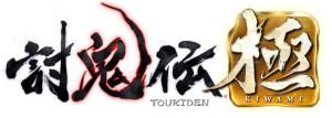 toukiden kiwami logo 300x107 Toukiden Kiwami (PSP & PSV) Logo & Trailer