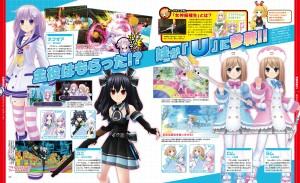 hyperdimension neptunia u dengeki scan 3 300x183 Hyperdimension Neptunia U (PSV) Dengeki Magazine Scans