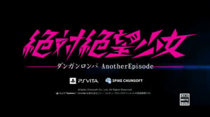 zettai zetsubou shoujo danganronpa another episode japanese logo1 300x167 Zettai Zetsubou Shoujo Danganronpa Another Episode (PSV) Logo & Trailer