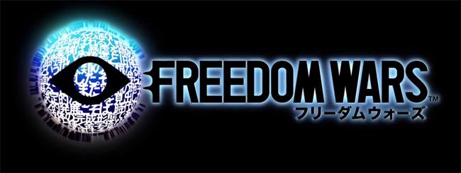 https://game-saga.com/wp-content/uploads/2018/12/freedom-wars-logo.jpg