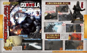 godzilla ps3 scan 1 300x185 Godzilla (PS3) Concept Art, Magazine Scans, Official Website, & Trailer