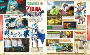 hyrule warriors famitsu scan 2 300x185 hyrule warriors famitsu scan 2