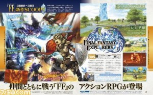 final fantasy explorers famitsu scan 1 300x186 Final Fantasy Explorers (3DS) Famitsu Magazine Scan & Game Details