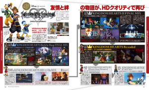 kingdom hearts hd 2.5 remix dengeki playstation scan 1 300x183 Kingdom Hearts HD 2.5 Remix (PS3) Dengeki PlayStation & Famitsu Magazine Scans