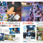 kingdom hearts hd 2.5 remix famitsu scan 2 150x150 Kingdom Hearts HD 2.5 Remix (PS3) Dengeki PlayStation & Famitsu Magazine Scans