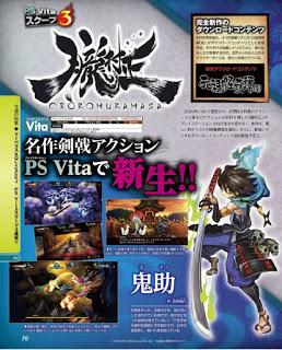 oboro muramasa vita scan 1 Oboro Muramasa (Muramasa: The Demon Blade) Vita Magazine Scans