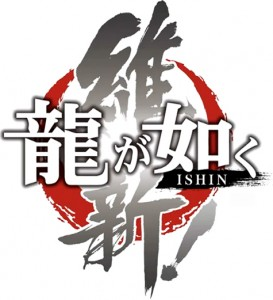 yakuza ishin logo 273x300 Japan Yakuza: Ishin (PS3 & PS4) Another Life Developer Walkthrough Video